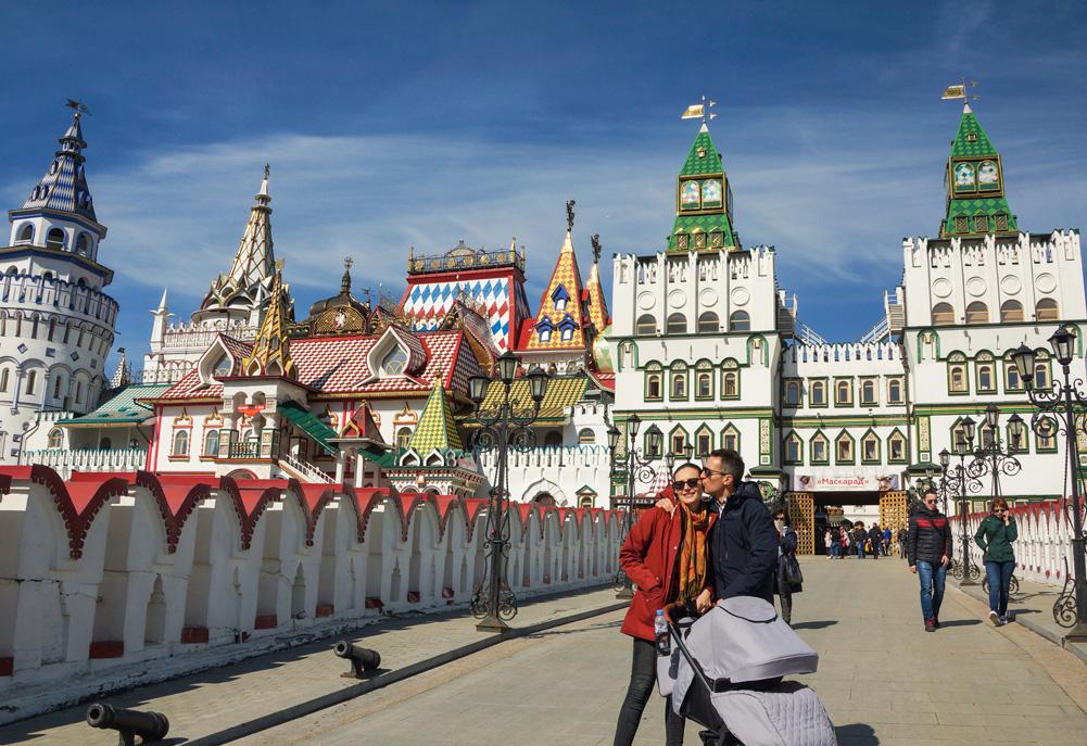 Στη Μόσχα
